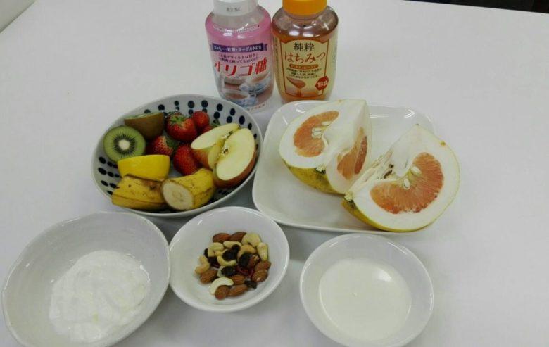 食物繊維たっぷり腸活メニュー